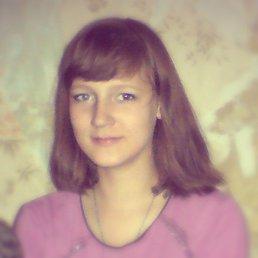 Юи, 20 лет, Ясиноватая