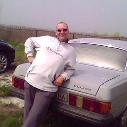 Артем, 43 года, Приазовское