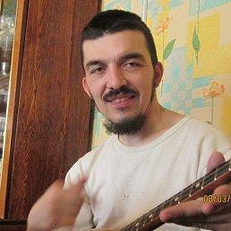 Радик, 48 лет, Муслюмово