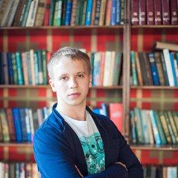 Кирилл, 26 лет, Сосновый Бор