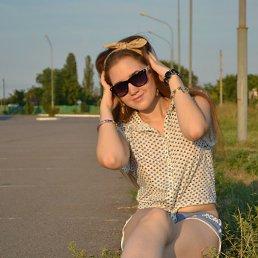 Оксана, 30 лет, Кременчуг