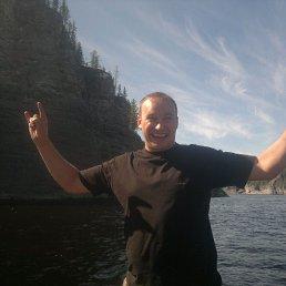Александр, 33 года, Туруханск