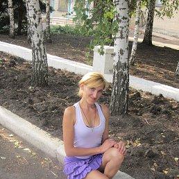 Анна, 36 лет, Владимировка