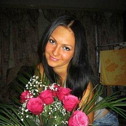Татьяна, 28 лет, Павловский Посад