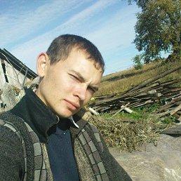 максим, 28 лет, Рыльск
