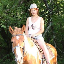 Алена, 28 лет, Шимановск