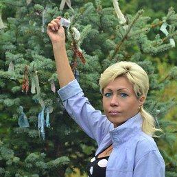 Аня, 43 года, Волжск