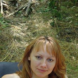 Наталья, 40 лет, Дунаевцы