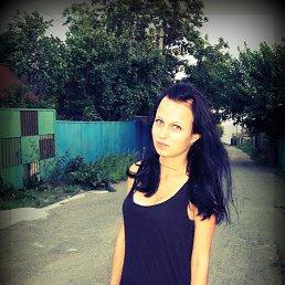 Юлия, 25 лет, Никополь