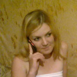 танюша, 29 лет, Сенгилей