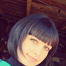 Дария, 28 лет, Изюм