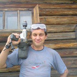 Андрей, 49 лет, Новоегорьевское