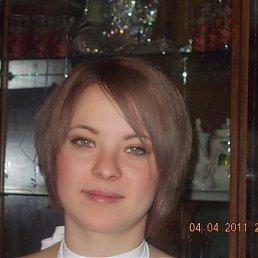 диана, 29 лет, Краснотурьинск