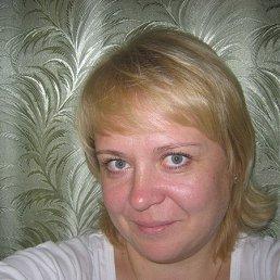Светлана, 49 лет, Пролетарск