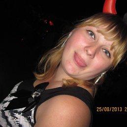 Виолка, 26 лет, Ватутино