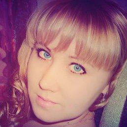 Анастасия, 28 лет, Райчихинск