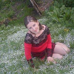 галина, 33 года, Сокаль