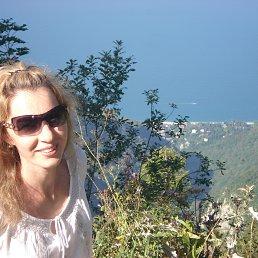 Алена, 42 года, Краснодар