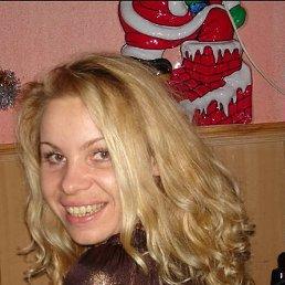 Евгения, 45 лет, Белореченск