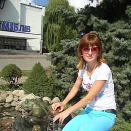 Анжелка, Кременец, 32 года