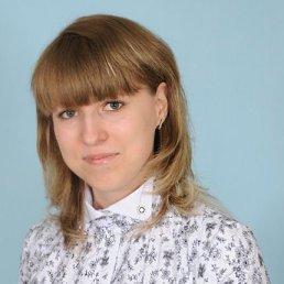 Оксана, 30 лет, Заинск