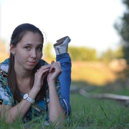 Изольда, 24 года, Комсомольское