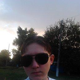 Владимир, 26 лет, Красный Луч