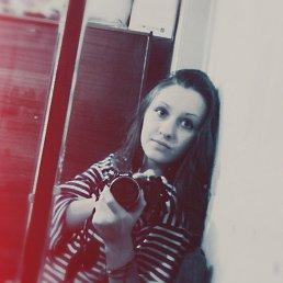 София, 23 года, Волгоград