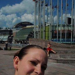 Натали, 30 лет, Красноармейск