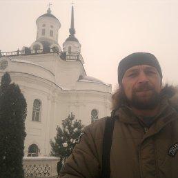 Renat, 44 года, Почеп