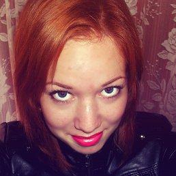 Кристина, 25 лет, Павловская