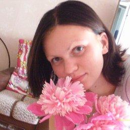 алена, 29 лет, Каменское