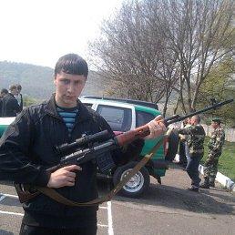 Василий, 25 лет, Могилев-Подольский