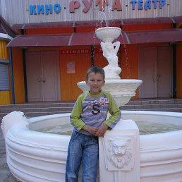 Любомир, 18 лет, Збараж