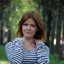 венера, 38 лет, Ульяновск