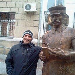 Сергей, 47 лет, Курган