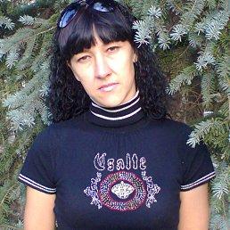 Виктория, Запорожье, 41 год
