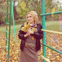 Алена, , Новопавловск