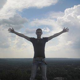 Евгений, 31 год, Жарковский