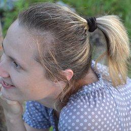 Лена (Алена), 38 лет, Гродно