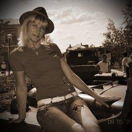 Ольга, 41 год, Теплодар