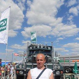Юрий, 46 лет, Змиев