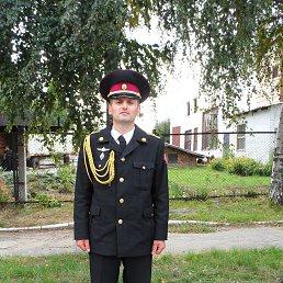 Сергей, 48 лет, Новомиргород
