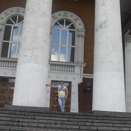 Александр, 28 лет, Горняк