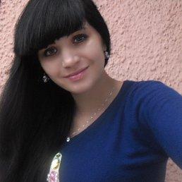 Алина, 28 лет, Первомайск
