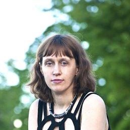 Елена, 49 лет, Кемерово