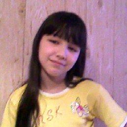 Елена, 17 лет, Верхний Уфалей