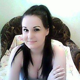 Екатерина, 28 лет, Жигулевск