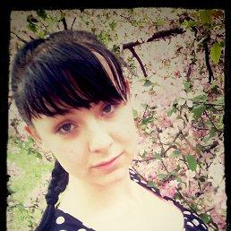 Виктория, 24 года, Свердловск