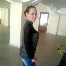 Анастасия, 26 лет, Бердянск